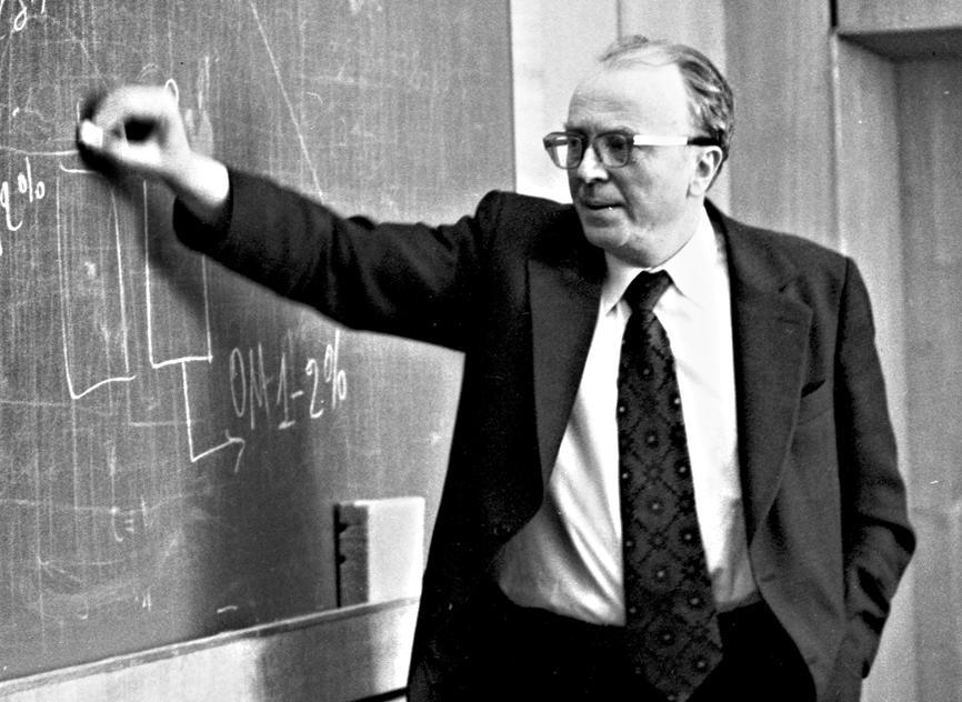 Эвальд Эмильевич Шпильрайн (1926-2009)