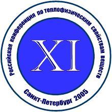 РКТС-XI, Санкт-Петербург